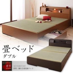 照明・棚付き畳収納ベッド ダブル 本の香りを楽しむ、機能的畳ベッド♪ ダブル ダブルベッド 畳ベッド タタミベッド 畳 本畳 照明付き 送料無料|mikitty