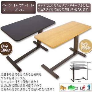ベッドサイドテーブル 幅80cm 2色対応 隠しキャスター付き サイドテーブル ベッドテーブル ベッドサイドテーブル 昇降テーブル 木製 送料無料|mikitty|02