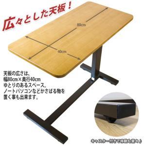 ベッドサイドテーブル 幅80cm 2色対応 隠しキャスター付き サイドテーブル ベッドテーブル ベッドサイドテーブル 昇降テーブル 木製 送料無料|mikitty|03