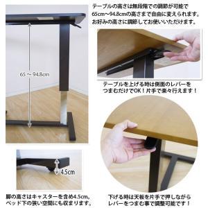 ベッドサイドテーブル 幅80cm 2色対応 隠しキャスター付き サイドテーブル ベッドテーブル ベッドサイドテーブル 昇降テーブル 木製 送料無料|mikitty|04