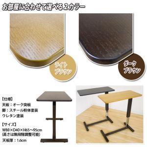 ベッドサイドテーブル 幅80cm 2色対応 隠しキャスター付き サイドテーブル ベッドテーブル ベッドサイドテーブル 昇降テーブル 木製 送料無料|mikitty|05