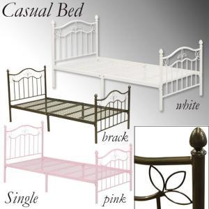 シングルベッドフレームのみ お姫様ベッド 3色対応 マットレス別売り カジュアルベッド パイプベッド スチールベッド シングルサイズ 送料無料|mikitty