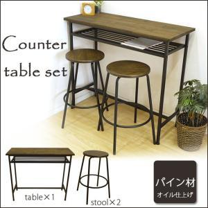 カウンターテーブルセット 3点セット ブラウン キッチンカウンター ウッドテーブル イス カフェテーブル ダイニングセット 送料無料 mikitty