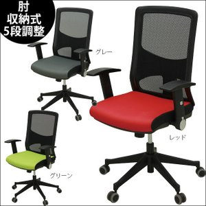 オフィスチェア パソコンチェア デスクチェア PCチェア ワークチェア 学習椅子 リクライニングチェア 椅子 送料無料 mikitty