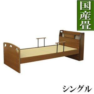 畳ベッド シングルベッド 国産畳 LED照明付き コンセント付き 木製 ベッドフレームのみ|mikitty