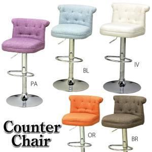 チェア カウンターチェア 昇降式 CH-350 ファブリック スツール バーチェア イス 椅子 背もたれあり mikitty