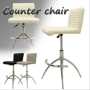 昇降式カウンターチェアー 選べる3色 モダン 座面回転・昇降機能付き ハイスツール バーチェアー イス 椅子 チェア 送料無料 mikitty