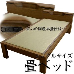 キャビネット付き 畳ベッド シングルキャビネト付き 畳みベッド たたみベッド タタミベッド 畳み たたみ 国産畳 すのこ 木製ベッド 送料無料|mikitty