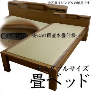 キャビネット付き 畳ベッド セミダブルキャビネット付き 畳みベッド たたみベッド タタミベッド 畳み たたみ 国産畳 すのこ 木製ベッド 送料無料|mikitty