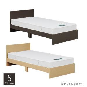 ベッド シングルベッド ベッドフレーム マットレス別売り ローベッド 木製ベッド 木製 シンプル グランツ社 送料無料|mikitty
