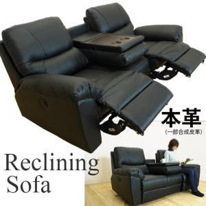 リクライニングソファ 2色 革張り 合成皮革 テーブル付 モーションソファ 電動リクライニングソファ 3人掛け 3Pソファ 送料無料|mikitty