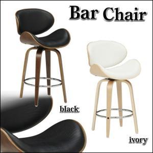 チェア 1脚 アイボリー ブラック バーチェア カウンターチェアー 椅子 モダン いす 背もたれ付き PU カフェ おしゃれ 送料無料 mikitty