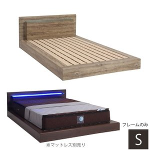 ベッド シングルベッド ベッドフレーム マットレス別売り ローベッド 木製ベッド 木製 LED照明付き|mikitty