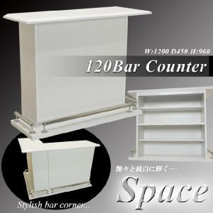 国産 120バーカウンター ホワイト ハイグロス キッチン カウンター テーブル 収納 完成品 日本製 送料無料 mikitty