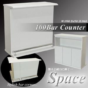国産 100バーカウンター ホワイト ハイグロス キッチン カウンター テーブル 収納 完成品 日本製 送料無料 mikitty