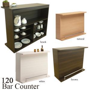 国産 バーカウンター 3色対応 木目調 キッチン カウンター テーブル 収納 棚 完成品 送料無料の写真