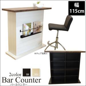 バーカウンター 幅115cm カウンターテーブル バーカウンターテーブル ラック 高さ103cm 間仕切りカウンター キッチン収納 収納家具 国産 送料無料 mikitty