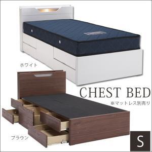 収納付きベッド チェストベッド シングル 照明付き コンセント付き ベッドフレームのみ シングルベッド 送料無料|mikitty