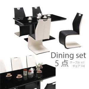 ダイニングセット 5点 ダイニングテーブルセット 白 黒 エナメル塗装 テーブル幅150cm モダン 4人用 送料無料|mikitty