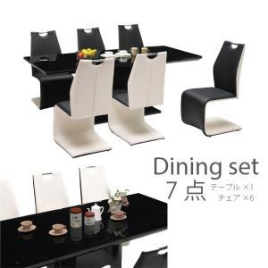 ダイニングセット 7点 ダイニングテーブルセット 白 黒 エナメル塗装 テーブル幅200cm モダン 6人用 送料無料|mikitty