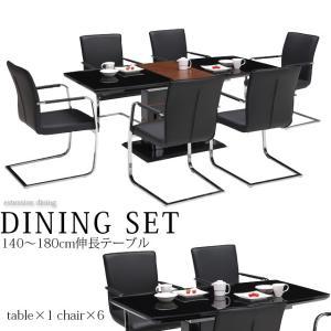 ダイニングセット 7点 ダイニングテーブルセット 伸長テーブル幅140〜180cm モダン ダイニングテーブル 7点セット 6人用|mikitty