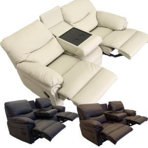 リクライニングソファ 選べる5色 手動 ハイバックスタイル テーブル付 モーションソファ リクライニングソファー 3人掛け 3P トリプルソファ 送料無料|mikitty