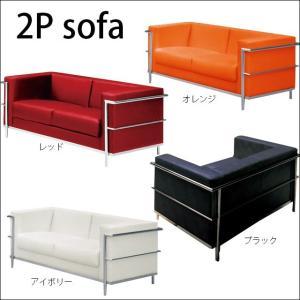 2Pソファ 4色対応 モダン 2人掛け PVC 合成皮革 ソファ 2P デザインソファ 送料無料 mikitty