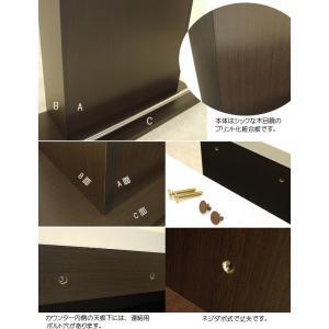 国産 120バーカウンター ダークブラウン 木目調 モダン キッチン カウンター テーブル 収納 完成品 日本製 送料無料 mikitty 05