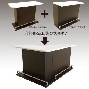 国産 120バーカウンター ダークブラウン 木目調 モダン キッチン カウンター テーブル 収納 完成品 日本製 送料無料 mikitty 06