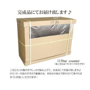 国産 120バーカウンター ダークブラウン 木目調 モダン キッチン カウンター テーブル 収納 完成品 日本製 送料無料 mikitty 08