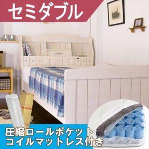 棚・枕元照明・小引き出し・一口コンセントが付いたカントリー調のお姫様ベッドです。独立したコイルスプリ...