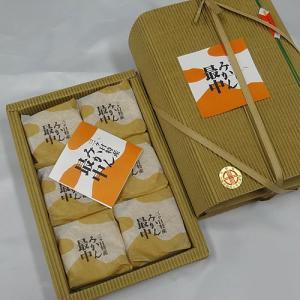 三ヶ日みかん最中12個入 ギフト 送料無料 和菓子 もなか お取り寄せ|mikkabimikan