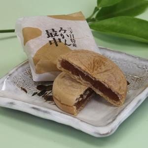 三ヶ日みかん 最中 9個入 ギフト 送料無料 和菓子 もなか お取り寄せ|mikkabimikan