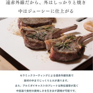 ラッピング無料!ポイント10倍[レビュー 特典]PRINCESS【Table Grill Pure/Table Grill Stone】テーブルグリルピュア/テーブルグリルストーン/ホットプレート|mikke|05