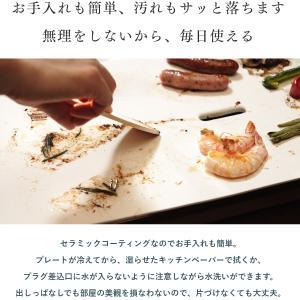 ラッピング無料!ポイント10倍[レビュー 特典]PRINCESS【Table Grill Pure/Table Grill Stone】テーブルグリルピュア/テーブルグリルストーン/ホットプレート|mikke|08