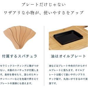 ラッピング無料!ポイント10倍[レビュー 特典]PRINCESS【Table Grill Pure/Table Grill Stone】テーブルグリルピュア/テーブルグリルストーン/ホットプレート|mikke|09