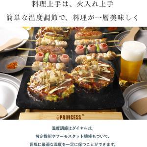 ラッピング無料!ポイント10倍[レビュー 特典]PRINCESS【Table Grill Pure/Table Grill Stone】テーブルグリルピュア/テーブルグリルストーン/ホットプレート|mikke|10