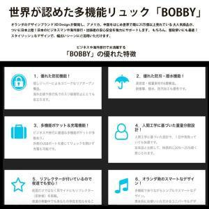 送料無料【Bobby/ボビー】[XD Design]オランダ発 多機能 リュック/防犯/防刃/撥水/充電機能/重量分散設計/グレー/ダークブルー/オールブラック|mikke|04