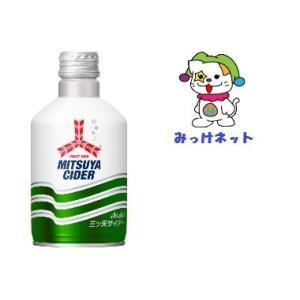 【1箱(24本)まとめ買い】アサヒ飲料 三ツ矢サイダー300mlボトル缶  |mikkenet