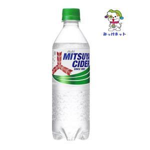 1本69円(税別) アサヒ飲料 三ツ矢サイダーPET500ml  24本×1箱セット|mikkenet