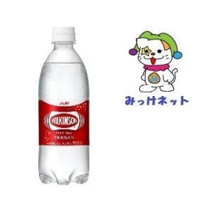 ウィルキンソン タンサン PET500ml 刺激強めの本格炭酸水。  カロリーゼロ