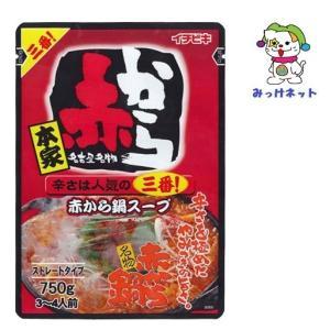 【1箱(10個)まとめ買い】1個248円(税別)  イチビキ 赤から鍋スープ 3番 ストレートタイプ(750g) 10個セット mikkenet