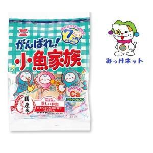 商品説明  国産原料を使用しています。  生地にしらすといわし粉を練りこみ、にんじんペーストと練乳を...