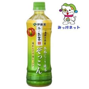 伊藤園/おーいお茶/ペットボトル 商品特長 契約茶園一番摘み茶葉を100%使用し、原料から製法までこ...