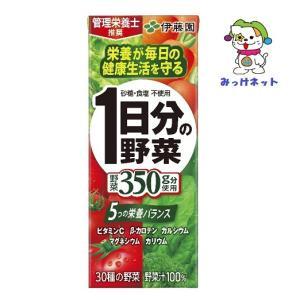 【1箱まとめ買い】みっけ!1本69円(税別)...の関連商品10