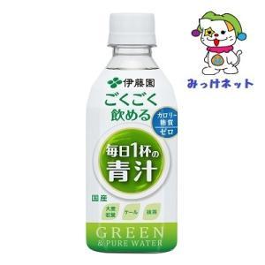 【1本85円の1箱(24本)まとめ買い】伊藤園   ごくごく飲める 毎日1杯の青汁 PET 350g