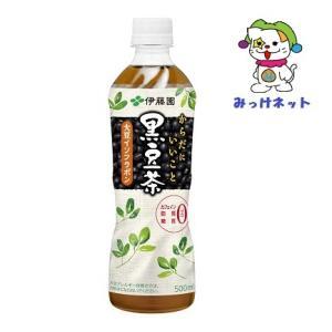 1本78円(税別) 伊藤園 からだにいいこと 黒豆茶 PET 500ml  24本(1箱)セット|mikkenet
