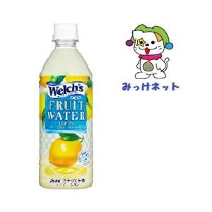 1本69円(税別) アサヒ飲料「Welch's」(ウェルチ)FRUIT WATER Lemon PET500ml 24本セット|mikkenet