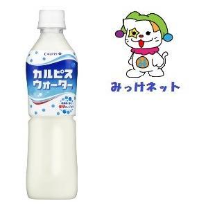 みっけ!1本69円(税別)アサヒ飲料 カルピスウォーター ペ...