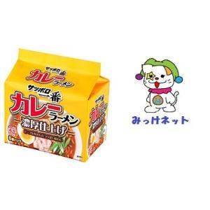 【3箱(18個)でも2箱分送料でお得】1個438円(税別) サッポロ一番 カレーラーメン5食パック (6個×3箱)セット|mikkenet